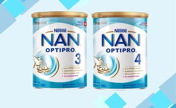 Суміш молочна NAN